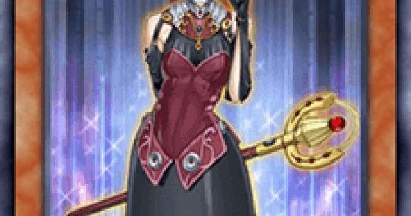 【遊戯王デュエルリンクス】魅惑の女王 LV3の評価と入手方法