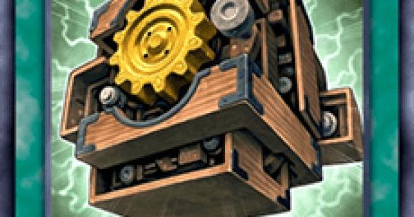 【遊戯王デュエルリンクス】黄金の歯車装置箱の評価と入手方法