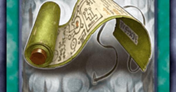 【遊戯王デュエルリンクス】カラクリ解体新書の評価と入手方法