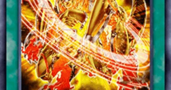 【遊戯王デュエルリンクス】超力の聖刻印の評価と入手方法