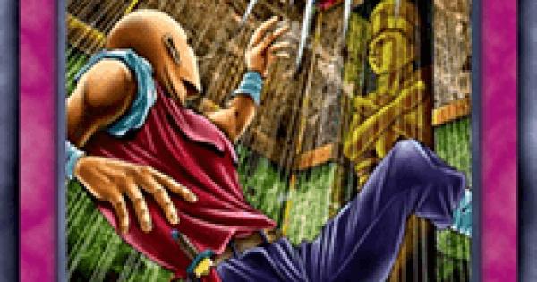 【遊戯王デュエルリンクス】つり天井の評価と入手方法