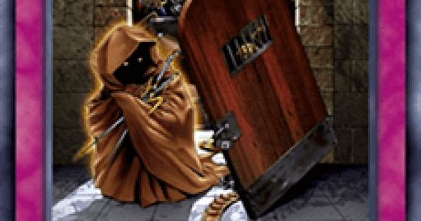 【遊戯王デュエルリンクス】武器庫荒らしの評価と入手方法