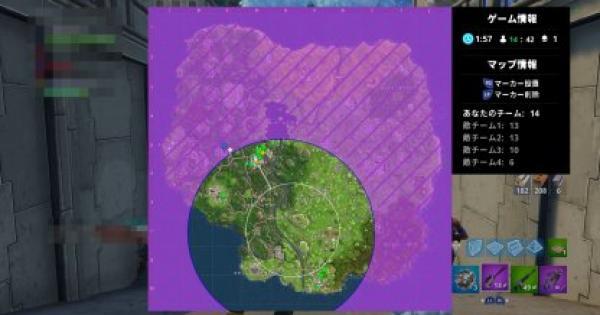 【フォートナイト】嵐(ストーム)エリア法則と脱出方法【FORTNITE】