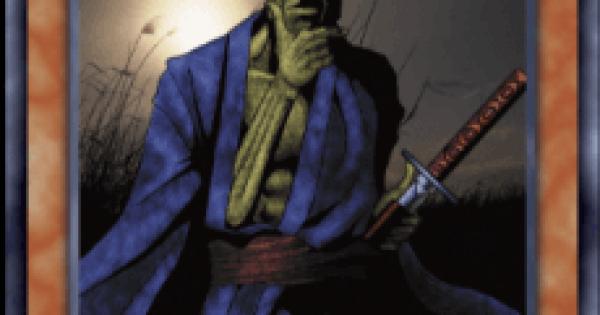 【遊戯王デュエルリンクス】異国の剣士の評価と入手方法