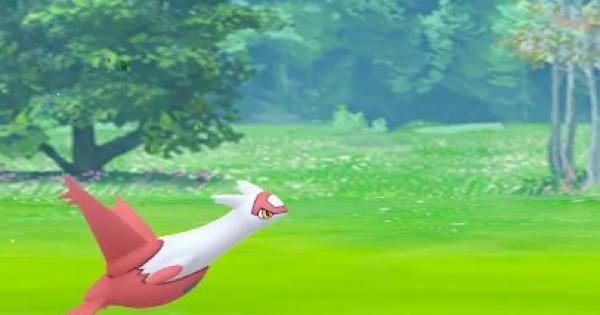 【ポケモンGO】ラティアス捕獲率アップの方法!捕まえ方とボールを当てるコツ