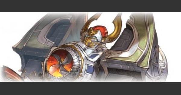 【グラブル】兄弟砲ギガントブレイザーの評価/入手方法【グランブルーファンタジー】
