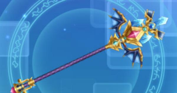 【オデスト】泉女王の麗杖の性能とレアリティ【オーディナルストラータ】