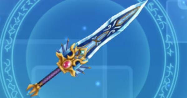 【オデスト】泉女王の凍刃の性能とレアリティ【オーディナルストラータ】