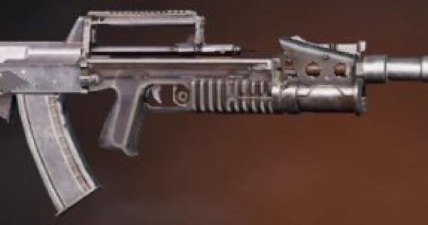 【荒野行動】ADS水陸小銃の評価とタイプ別おすすめカスタム!