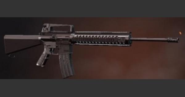 【荒野行動】M16A4の評価とタイプ別おすすめカスタム!