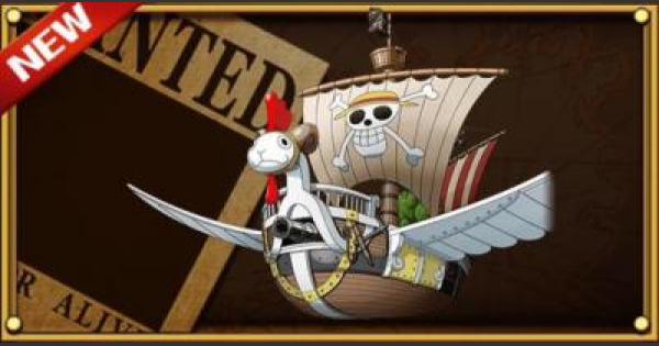 【トレクル】【船】ゴーイング・メリー(G・M)号フライングモデル【ワンピース トレジャークルーズ】