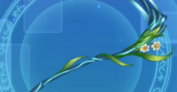 【オデスト】ダフォディルの解放キャラとレアリティ【オーディナルストラータ】