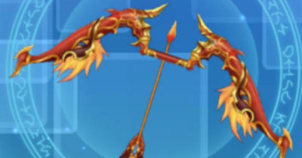 【オデスト】豪炎獣の穿弓の性能とレアリティ【オーディナルストラータ】