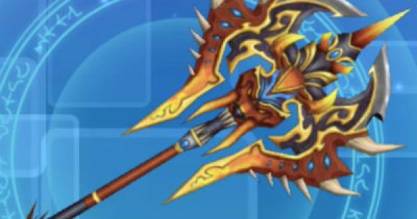 【オデスト】豪炎獣の爆斧の性能とレアリティ【オーディナルストラータ】
