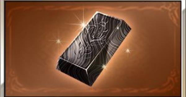 【グラブル】ダマスカス鋼の入手方法/使い道と武器別優先度【グランブルーファンタジー】