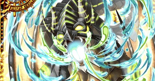 【黒猫のウィズ】アクアヴニル(氾濫せし歪竜)の評価