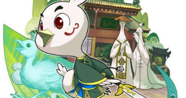 孔雀剣舞の寵児ハク初ノ舞の評価と使い方