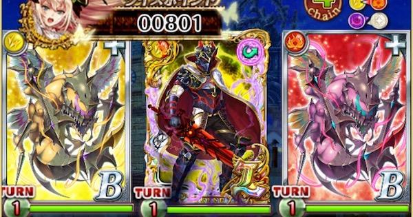 【黒猫のウィズ】黄昏メアレス4ハード2-4攻略&デッキ構成