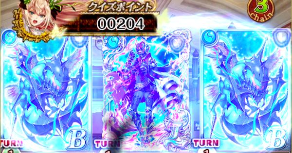 【黒猫のウィズ】黄昏メアレス4ハード3-4攻略&デッキ構成