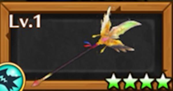 【白猫】ソアラ(竜)モチーフ武器/かがやきのりゅうそうの評価