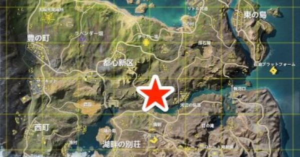 【荒野行動】水工場のマップ攻略と立ち回り解説
