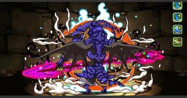 【パズドラ】竜騎士の評価と使い道