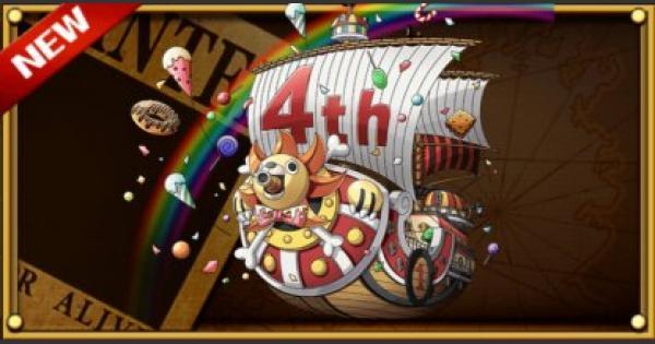 【トレクル】4周年記念サニー号の使い方とおすすめクエスト|船【ワンピース トレジャークルーズ】