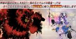 レイド戦『炎舞撃退戦』のドロップと周回編成|復刻オニランド