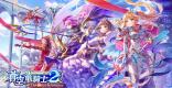 新イベントは蒼空の竜騎士2!?4キャラのチラ見せが公開!