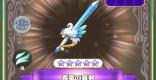 青嵐の翼剣の評価とスキル