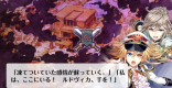 覇眼戦線5ハード5-4攻略&デッキ構成