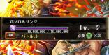 絆決戦vsゾロ&サンジ《知属性》アルティメイト攻略【6月版】