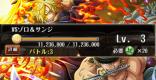 絆決戦vsゾロ&サンジ《心属性》アルティメイト攻略【6月版】