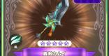 轟剣カムイの評価とスキル