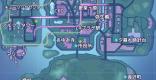 バトルロイヤル戦のマップ攻略|おすすめの降下ポイントはここ!