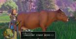 天気予報牛の場所と天気の変え方