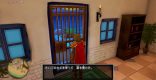 最後の鍵の入手方法と扉の場所/入手できるアイテム