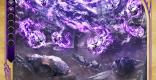 紫単コントロールのデッキレシピ
