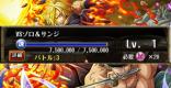 絆決戦vsゾロ&サンジ《速属性10月版》アルティメイト攻略