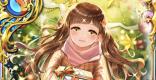 早瀬りん(クリスマス2019)の評価