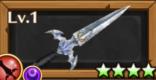 ヴァイスモチーフ武器(剣)/シャドウシーカーの評価