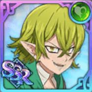 【森の守護者】妖精 ヘルブラム