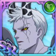 【灰色の欲望】魔神 ヘンドリクセン
