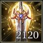 聖者の剣アイコン