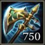 ノールの戦斧アイコン