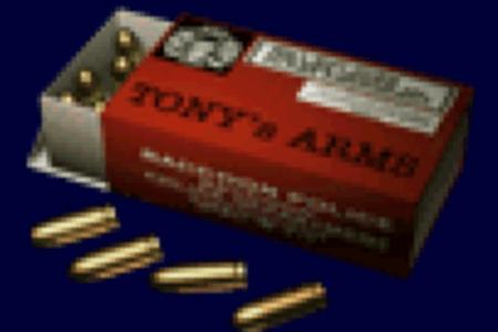 ハンドガンの弾