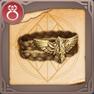 弓士の腕輪のアイコン