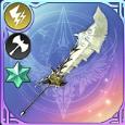 初代大将の巨剣のアイコン