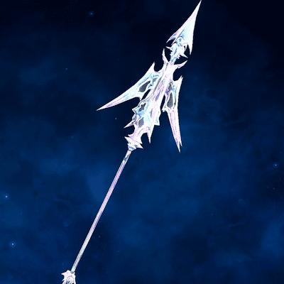 竜滅槍セーヴゼクス(武器名)