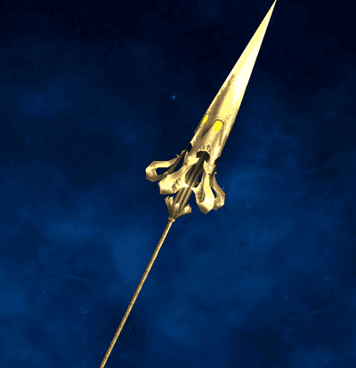 グランガルヴ(武器名)